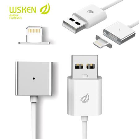 WSKEN鋁合金㊣ 磁吸充電線 Apple Lightning 接頭 iPhone6 6S Plus iPhone 5 5S 5C 磁吸線 磁力充電線