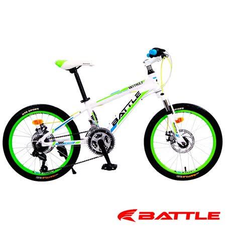 【BATTLE】 WITKEY 威特 日本 SHIMANO 20吋21速鋁合金碟煞登山車(附加 輪組反光片)