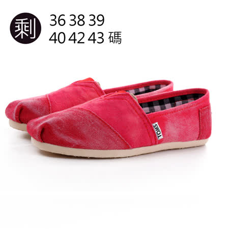 《JOYCE》獨特水洗帆布懶人鞋-紅