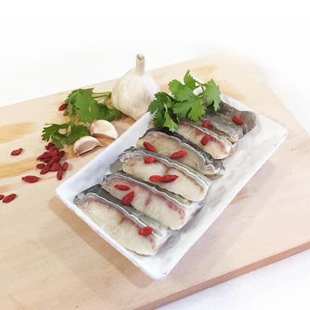 【寶島福利站】鹹水鱸鰻去刺清肉(300g/盒+-10%)任選