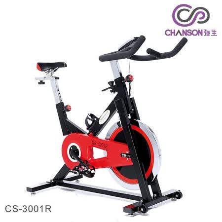 【強生CHANSON】飛輪有氧健身車CS-3001R