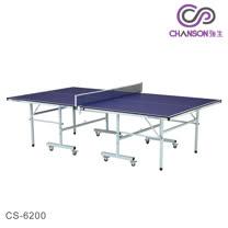 【強生CHANSON】標準規格桌球桌(16mm) CS-6200