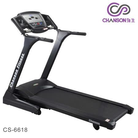【強生CHANSON】黑炫風電動跑步機CS-6618