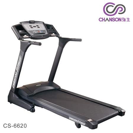 【強生Chanson】黑豹折收式電動跑步機 CS-6620