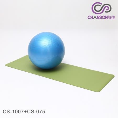 【強生CHANSON】瑜珈墊+抗力球 CS-1007+CS-075