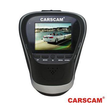 CARSCAM行車王 WDR800 寬動態高畫質吸附式行車記錄器