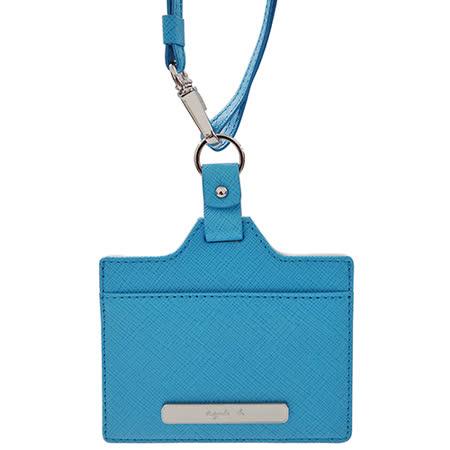 agnes b. 防刮皮革橫式掛帶證件票卡夾(藍色)