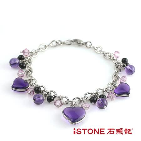 石頭記 紫水晶手鍊-紫戀時光
