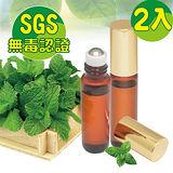 【GTPRO】薄荷精油2入(10 ml)