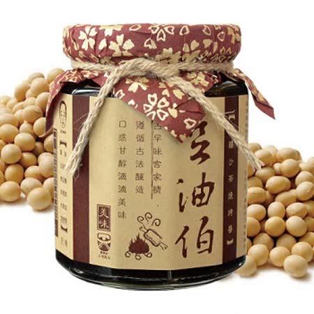 【豆油伯】沙茶燒烤醬270g★六堆釀出品