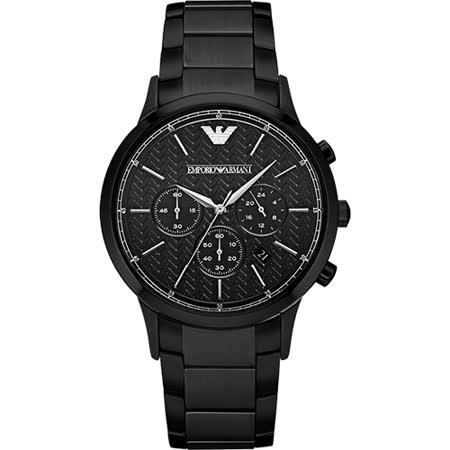 Emporio Armani Classic 都會新貴計時腕錶-黑/43mm AR2485