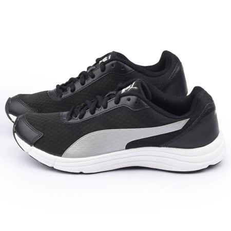 PUMA 男款Expedite 慢跑鞋187561-01-黑