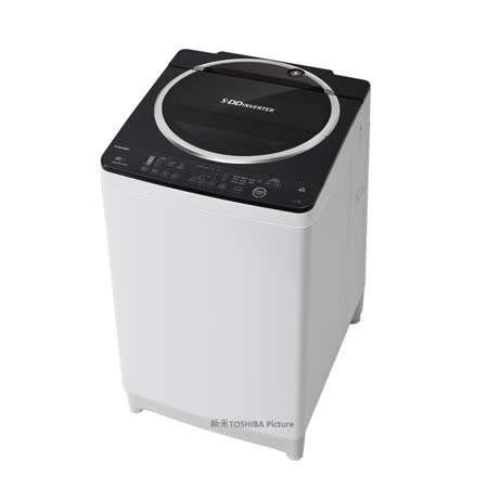 『TOSHIBA』☆東芝 12公斤 SDD 變頻洗衣機 AW-DE1200GG