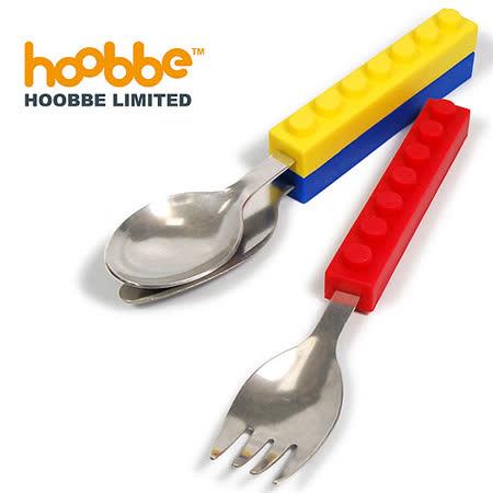 HOOBBE積木造型餐具組