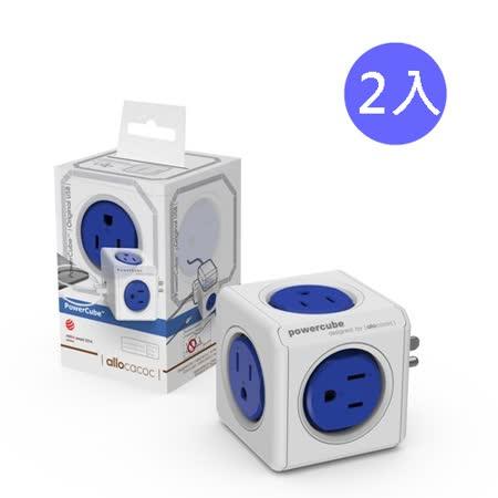 2入優惠組【PowerCube】魔術方塊擴充插座 (3孔+4插座+USB) 藍色