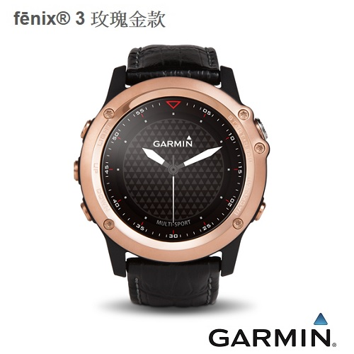 GARMIN fenix 3 全能戶外運動GPS腕錶【玫瑰金】