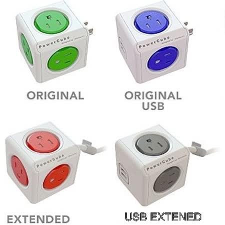 【PowerCube】魔術方塊延長線(3孔+5插座+1.5米) 熱情紅+(3孔+4插座+雙孔USB) 灰+擴充插座-綠+擴充插座(USB)-藍