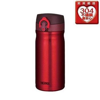 THERMOS膳魔師 不鏽鋼真空保溫瓶-熱情火紅(350ml)JMY-350-CSS