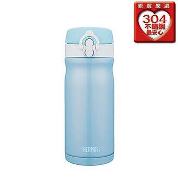 THERMOS膳魔師 不鏽鋼真空保溫瓶-薄荷歐蕾淡藍(350ml)JMY-352MR-MNT
