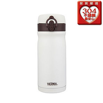 THERMOS膳魔師  不鏽鋼真空保溫瓶-香草歐蕾白(350ml)JMY-352MR-VAN
