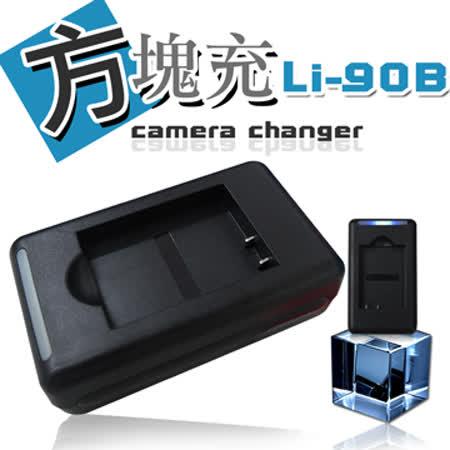 OLYMPUS TG-1, XZ-2,TG2 USB智慧型兩用方塊充 快速充電器