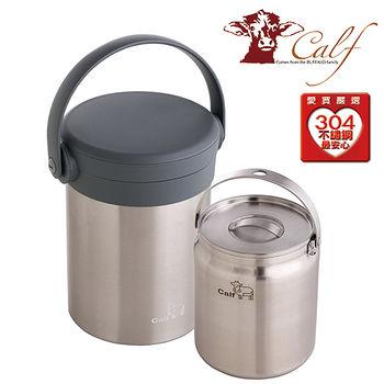 牛頭牌 小牛燜燒鍋(3.2L)
