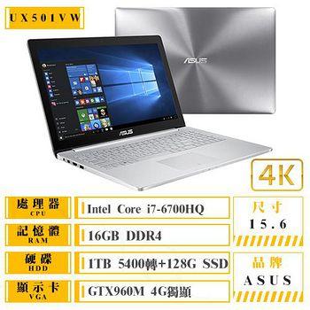 ASUS UX501VW--0062A6700HQ i7-6700 1TB+128G 4G獨顯 頂級效能4K筆電 送螢幕貼+鍵盤膜+防震包