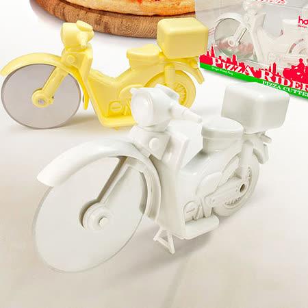 Hoobbe外送披薩機車造型披薩刀-白