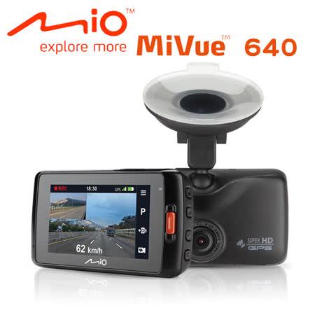 Mio MiVue™ 640 GPS測速+1296P行車記錄器贈16G記憶卡+點煙器