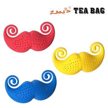 Zan's-PAPA翹鬍子茶包袋