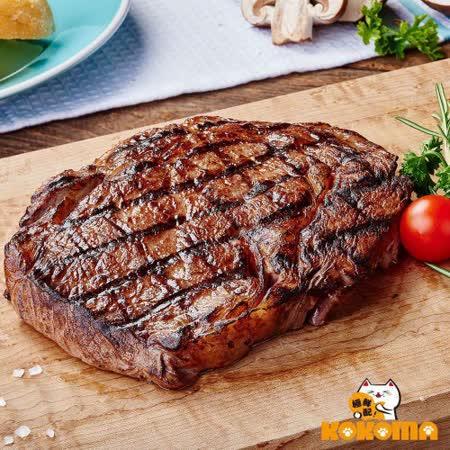 【極鮮配】21盎司美國安格斯嫩肩沙朗牛排-2包入(600g±10%/包)
