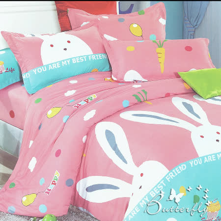 BUTTERFLY  快樂兔-粉 柔絲絨 單人床包兩件式