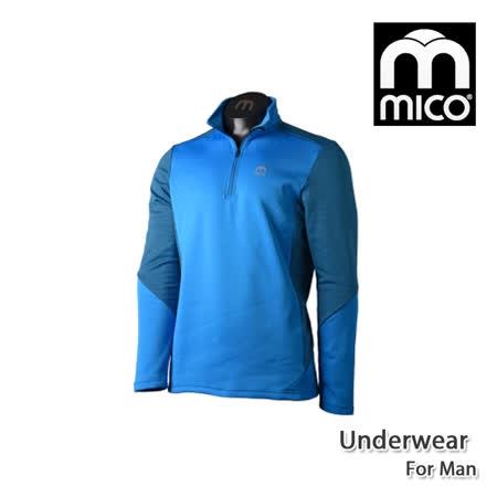 MICO 男高領長袖保暖排汗內衣0980 / 城市綠洲 (機能、保暖佳、長袖上衣、內著)