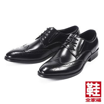 (男) MEURIEIO BELLIEI 獨家紳士綁帶牛津皮鞋 黑 鞋全家福
