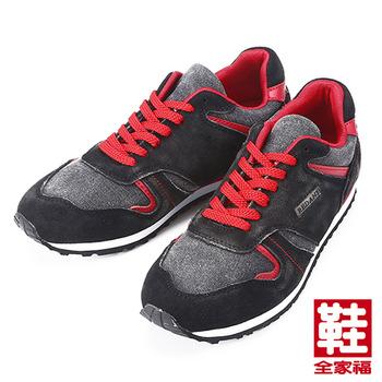 (男) RED ANT 舒適休閒運動鞋 黑 紅螞蟻 鞋全家福