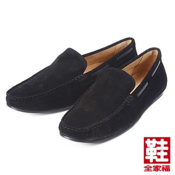 (男) RED ANT 舒適套式休閒鞋 黑 紅螞蟻 鞋全家福
