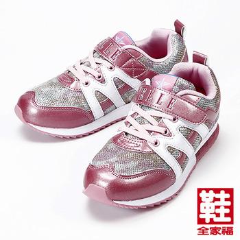 (中童) ELLE 避震氣墊運動鞋 粉  鞋全家福