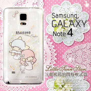 三麗鷗  雙子星仙子KiKiLaLa SAMSUNG Galaxy Note 4 透明彩繪