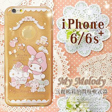 三麗鷗  My Melody 美樂蒂 iPhone 66s plus 5.5吋 i6s 透