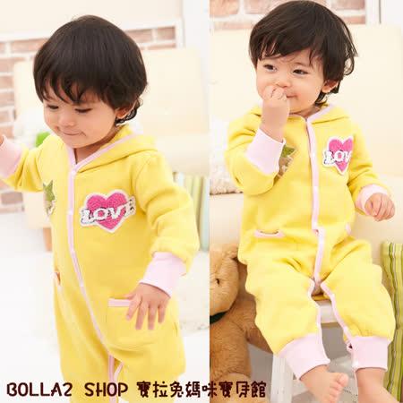☆BOLLA2 ☆ 亮黃Q版動物造型帽保暖連身衣