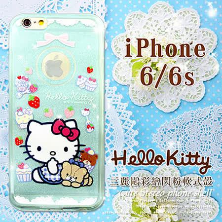 三麗鷗授權正版 Hello Kitty 凱蒂貓 iPhone 6/6s 4.7吋 i6s透明彩繪閃粉軟式手機殼(Kitty&Bear)