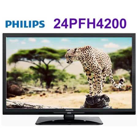 PHILIPS 飛利浦24吋淨藍光液晶顯示器+視訊盒 (24PFH4200) (含運送)
