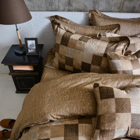 MONTAGUT-紳士蒙太奇(褐)-精梳棉-雙人四件式薄被套床包組