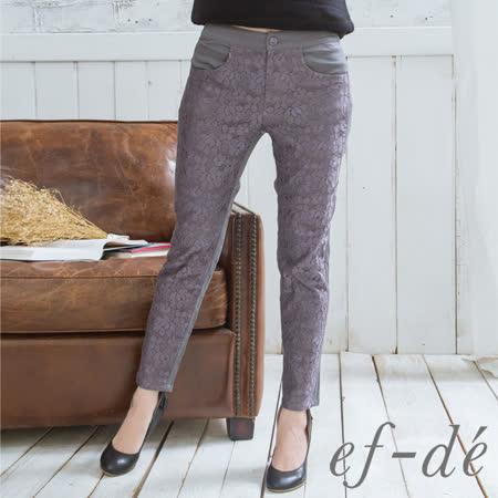 【ef-de】前蕾絲雕花造型窄管褲(紫X灰/貴族紫/尊貴黑)