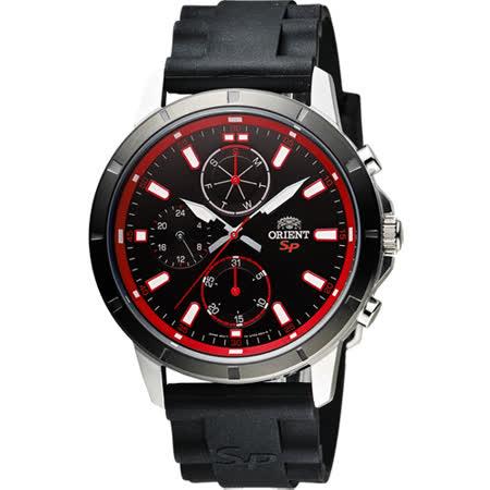 ORIENT 東方錶 SP 系列 炫彩三眼日曆運動石英錶-黑x紅圈/44mm FUY03003B