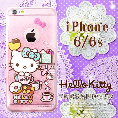 三麗鷗授權正版 Hello Kitty 凱蒂貓 iPhone 6/6s 4.7吋 i6s透明彩繪閃粉軟式手機殼(餅乾)