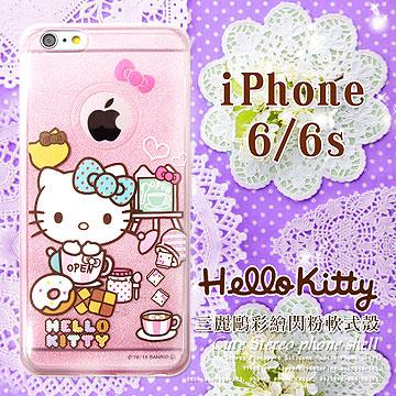 三麗鷗  Hello Kitty 凱蒂貓 iPhone 66s 4.7吋 i6s透明彩繪閃