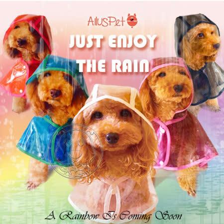 Ailuspet》透明寵物狗狗雨衣