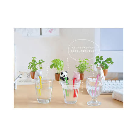 【PS Mall】動物喝水盆栽 桌面迷你綠植物_小豬  (J1447)