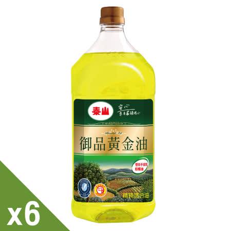 【泰山】御品黃金油(2L)6入